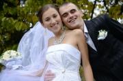 Невеста Руслана