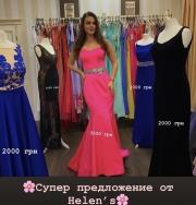 цена 3500 грн