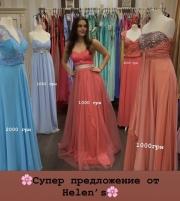 цена 1000 грн